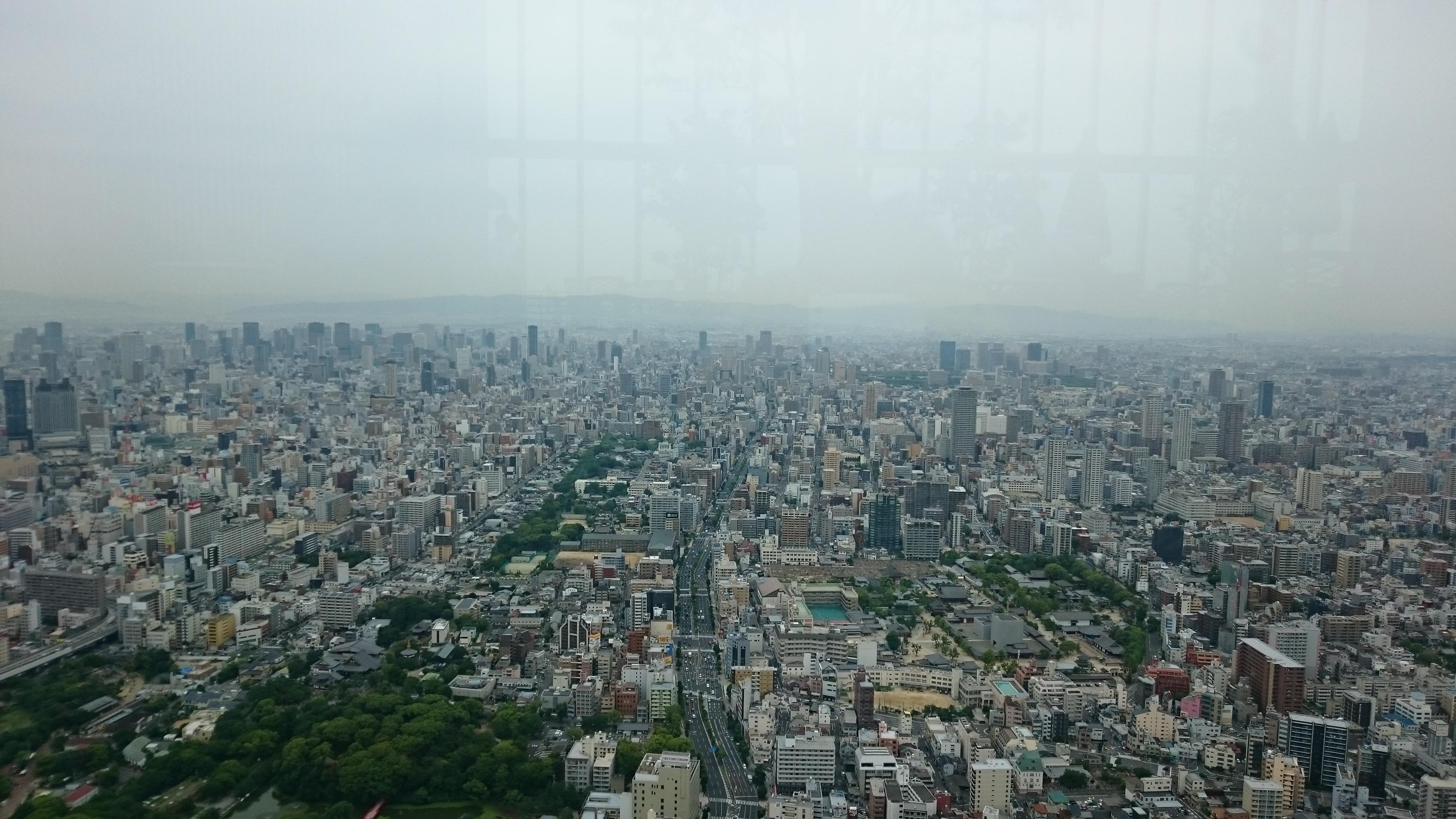 株式会社岡部 社員旅行 大阪