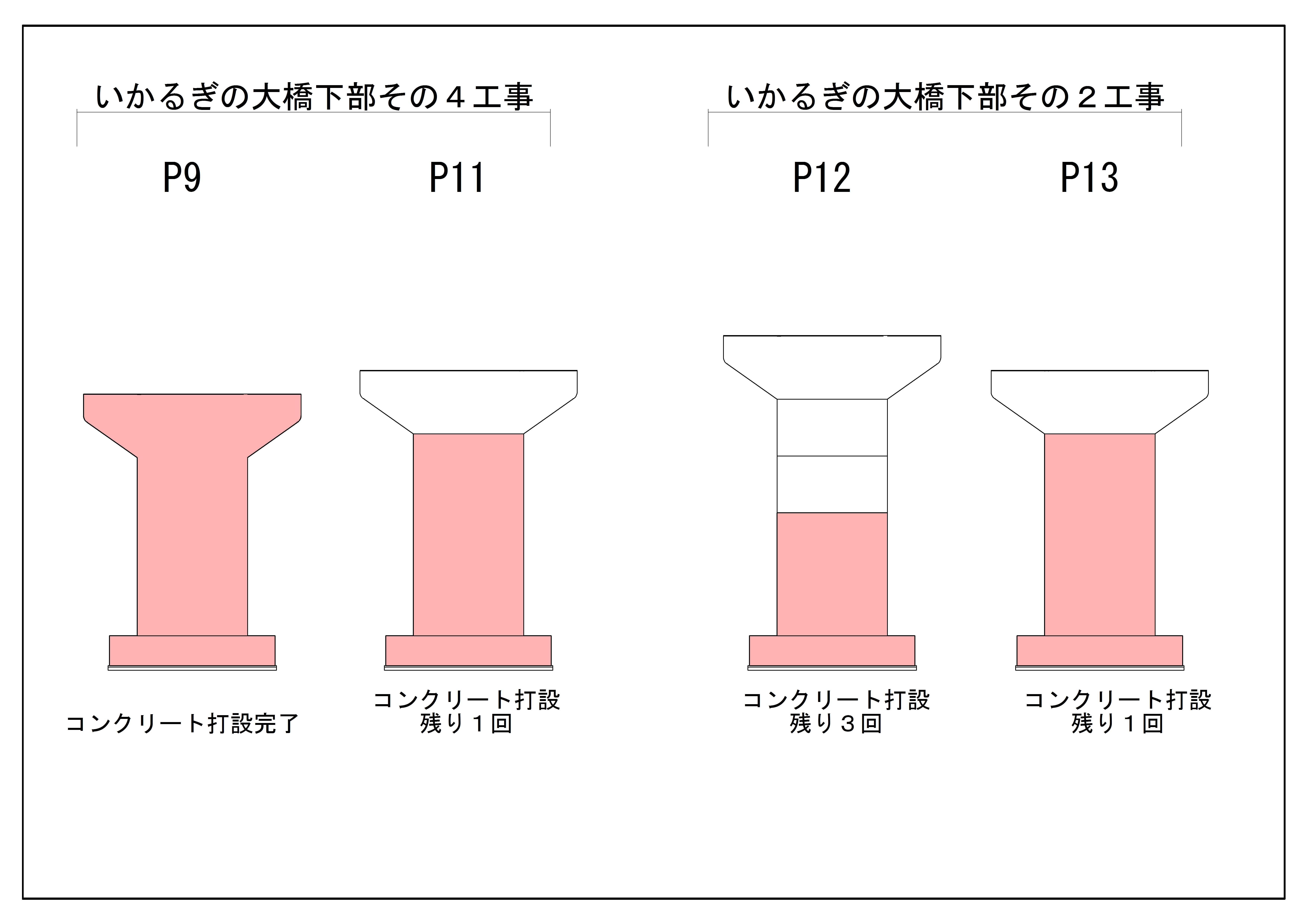 009_p12%e6%a9%8b%e8%84%9a%e9%85%8d%e7%ad%8b%e5%9b%b3%e3%81%9d%e3%81%ae3-d2rp10-3